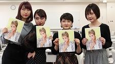 【授業紹介】トータルビューティーコース 宝塚メイクを体験!