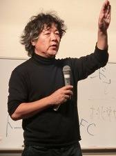 9月19日(月・祝) 茂木健一郎氏 特別講演会のご案内