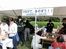 【NEWS】幼児保育学科1年生 「京都やんちゃフェスタ2018」に参加しました♪