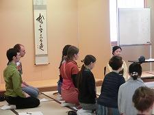 【国際交流】日露青年交流事業「茶道体験」を実施