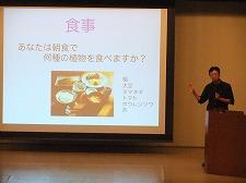 第3回 池坊文化講座を開催いたしました