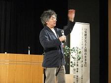9月19日(月・祝)茂木健一郎氏特別講演会を開催いたしました