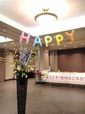 【イベント】3/26はオープンキャンパス★