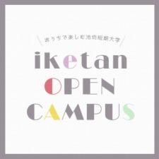 「学校紹介」「入試説明会」の動画を公開しました!